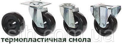 ООО «Складские технологии Харьков» представляет на рынке  надёжные термостойкие колёса