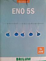 Светильник подвесной brilux ENO5S