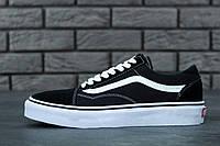 Кеды Vans Old Skool Black/White, Кеды Ванс Олд Скул черные / белые(унисекс), реплика