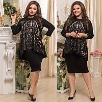 Женское платье из ткани креп дайвинг +вышивка на трикотажной подкладке, цвет черный
