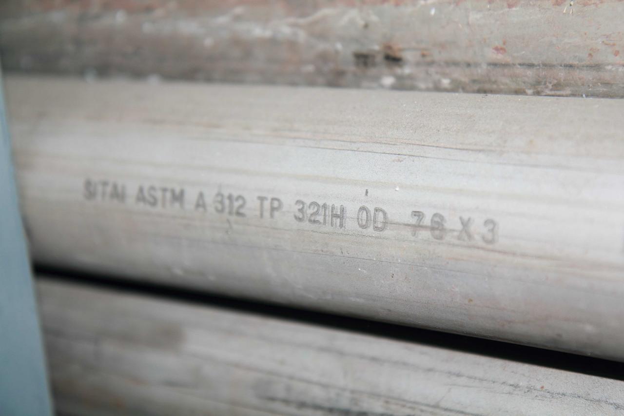 Труба нержавеющая 08х18н10т (321)  диаметр 76х3