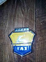 Эмблема решетки радиатора Волга 3110 (пр-во Россия)