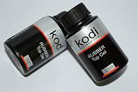 Kodi Rubber Top Gel 30 мл (Каучуковое верхнее покрытие для гель лака,финиш) 30 мл