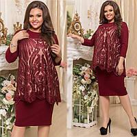 Женское платье из ткани креп дайвинг +вышивка на трикотажной подкладке, цвет синие