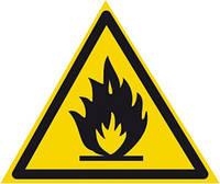 Табличка Пожароопасно. Легковоспламеняющиеся вещества