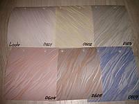 Вертикальные тканевые жалюзи Anna, цвета в ассортименте 127 мм
