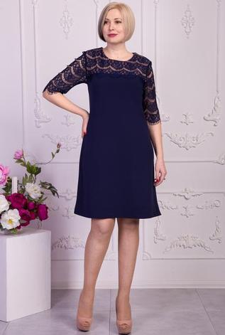 "Элегантное платье ""Дарина"" , фото 2"