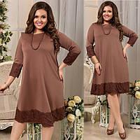 Женское свободное платье, из ткани креп- дайвинг + турецкое кружево, цвет кофейный с коричневым