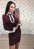 """Стильное платье мини """" Графиня """" Dress Code"""