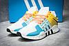 Кроссовки женские Adidas  EQT RUG Guidance, белые (11852),  [  38 (последняя пара)  ]