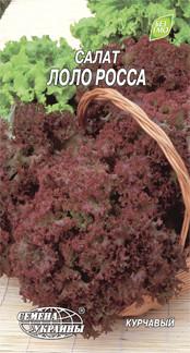 Семена Салат Лоло Роса 1г ТМ «Семена Украины»