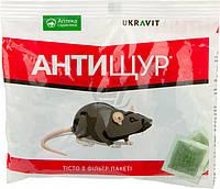 Приманка для крыс Аптека Садівника Антищур паста 200 г