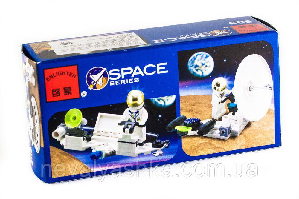 Конструктор Брик Brick Enlighten Space Series Космическая станция, 36 дет., 505, 000986