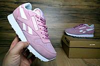 Женские кроссовки Reebok classic розовые с белой полоской