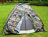 Палатка автомат 2,5*2,5м  1,7м Летняя для рыбалки и туризма(москитная сетка) Дубок, фото 2