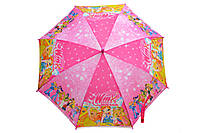 Зонт детский розовый Винкс