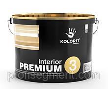 Совершенно матовая стойкая к мытью латексная краска с повышенной укрывистостью Interior Premium 3 - ПрофиСегмент в Харькове