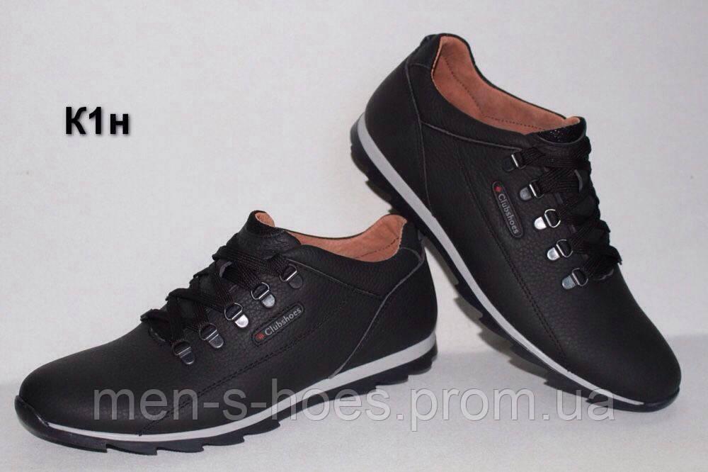 Кроссовки мужские Clubshoes кожаные  Black
