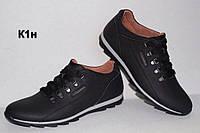 Кроссовки мужские Clubshoes кожаные  Black, фото 1