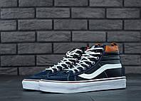 Кеды Vans SK8 Navy Blue Leather