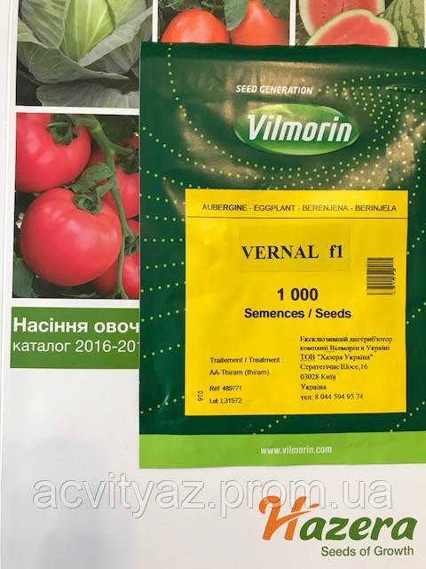 Семена баклажана ВЕРНАЛ F1 / VERNAL F1, 1000 семян