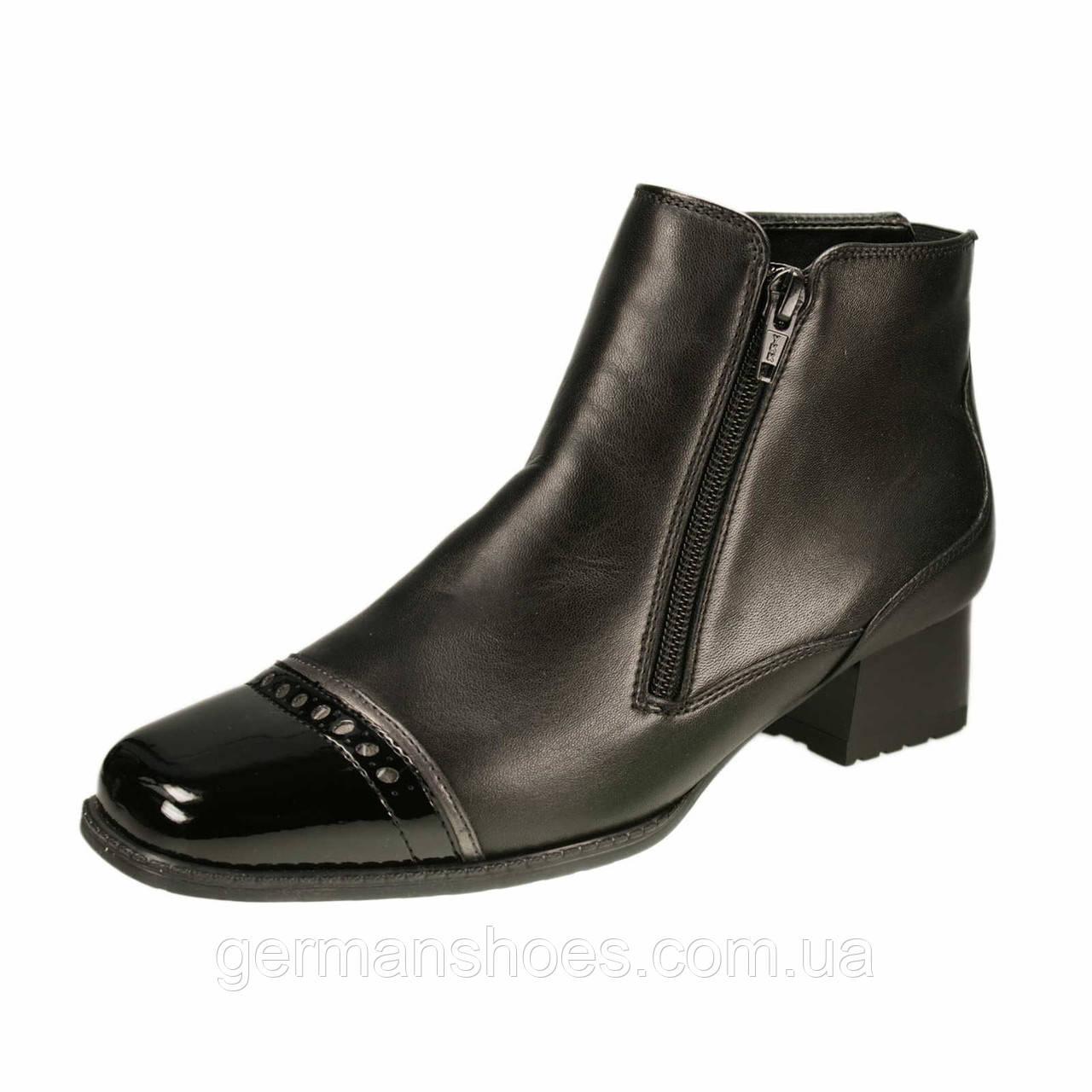 Ботинки женские Ara 41831-65