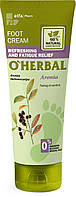 O'Herbal Крем для ног освежающий/Refreshing and fatigue relief foot cream with aronia extract 75ml