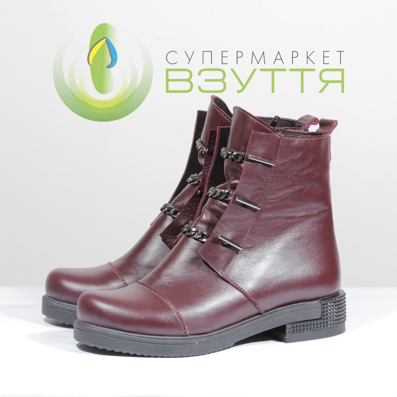 Демисезонные ботинки на низком ходу из натуральной кожи TR 7 бор Claire