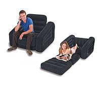 Intex 68565, надувное кресло раскладное шезлонг 109х218х66см