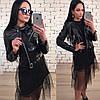 "Стильна жіноча куртка ""Екокожа"" Dress Code"