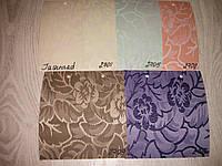 Жалюзи вертикальные Jaquard, тканевые, цвета в ассортименте 127 мм
