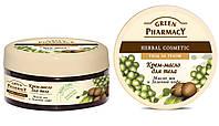 """""""Green Pharmacy"""" Крем-масло для тела «Масло Ши и зелёный кофе» 200мл"""