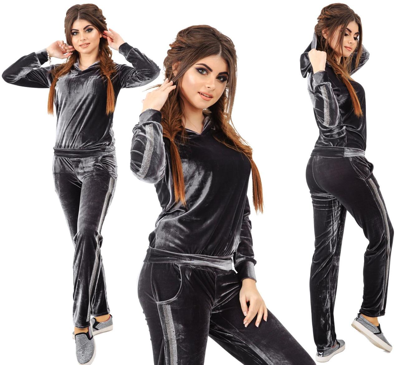 f58d5db3d44b Велюровый спортивный костюм со стразами. Тёмно-серый, 4 цвета. Р-ры ...