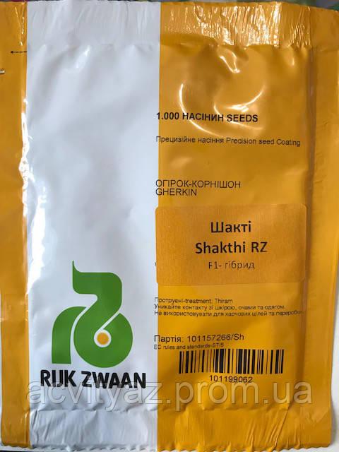 Семена огурца Шакти (Shakthi RZ) F1, 1000 семян партенокарпический