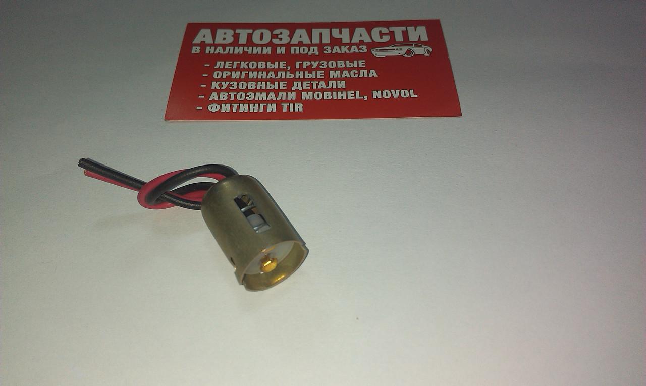 Патрон 2 контакта с проводом (масса корпус)
