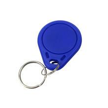 Брелок RFID KEYFOB MF-Blue