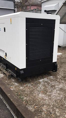 Дизельный генератор Voltitronic DK-110 (88 кВт), фото 2