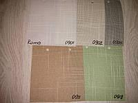 Жалюзи вертикальные Roma, тканевые, цвета в ассортименте 127 мм