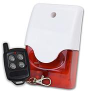 Охранная автономная сигнализация БУЛАВА «СТАРТ» (ПОСТ-МИНИ)