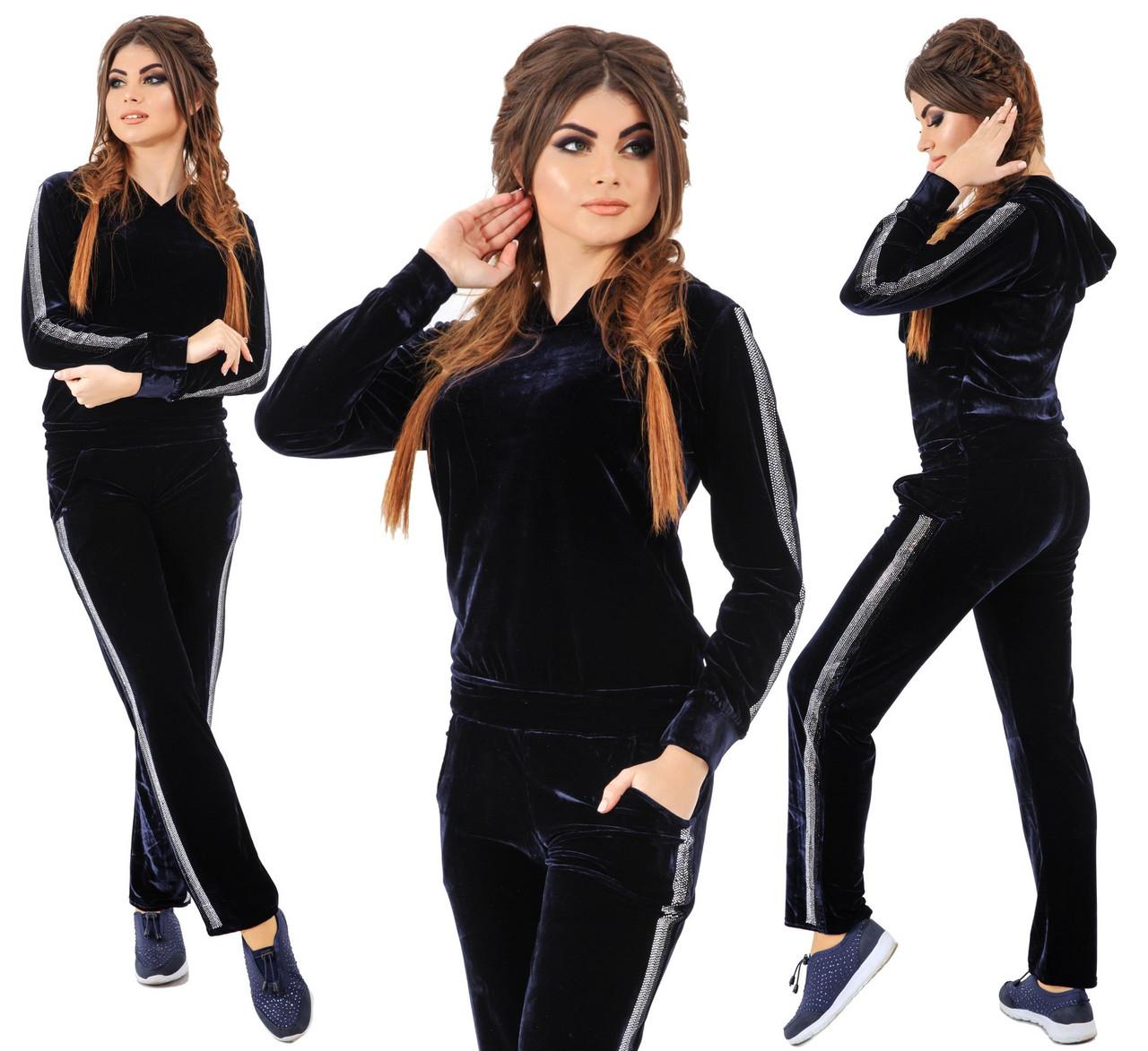 5708cc17 Велюровый спортивный костюм со стразами. Тёмно-синий, 4 цвета. Р-ры ...