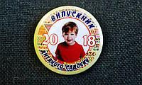 Медали и значки на выпускной в детском саду с фото