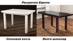 Стол обеденный Европа слоновая кость (Микс-Мебель ТМ), фото 3