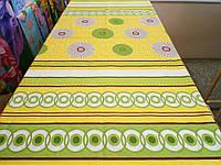 Ткань для пошива постельного белья ранфорс Пакистан Калейдоскоп, фото 1