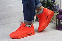 Женские кроссовки Nike Air Max Hyperfuse, оранжевые / кроссовки женские Найк Аир Макс, кожаные, стильные