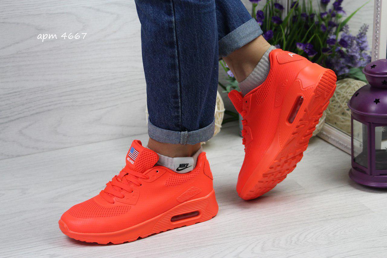 19e96fc6 Женские кроссовки Nike Air Max Hyperfuse, оранжевые / кроссовки женские  Найк Аир Макс, кожаные