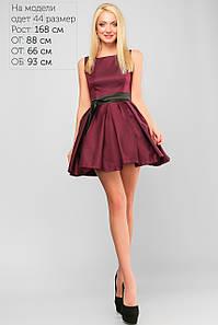 Нарядное женское платье Марсала