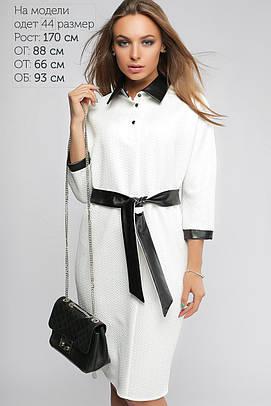 Платье женское с кожаной отделкой Белое +