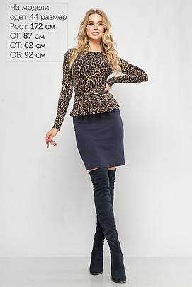 Платье Бритни Синее +