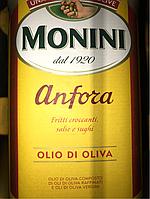 Оливковое масло для жарки,  1000 мл, , Италия