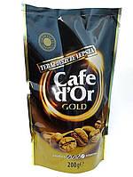 Кофе растворимый в пакете Cafe d'Or Gold 200гр. (Польша)